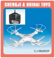 New arrival flying rc model toy quadcopter for sale