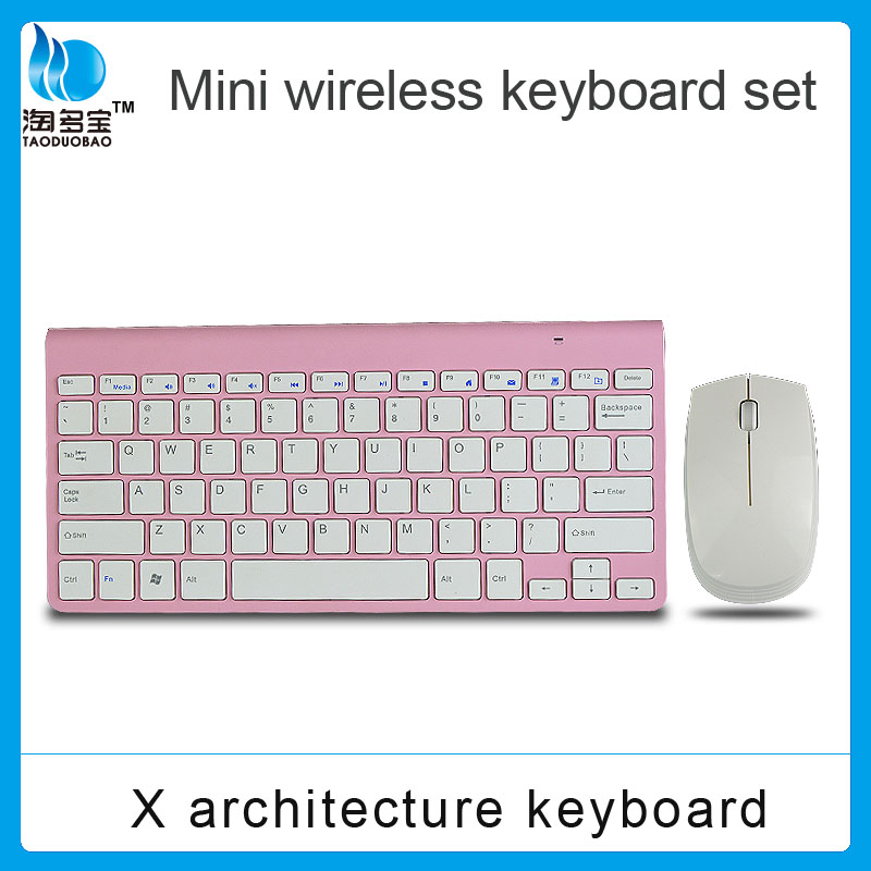 High quality ultra slim smart tv wireless mouse and keyboard combo