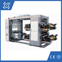 Ruian Automatic Roll to Roll Flexo Printing Machine price