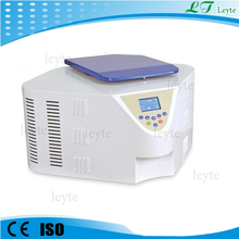 HRT20M CE ISO hospital lab medical high speed refrigerated centrifuge