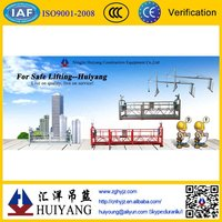 HY ZLP800 professional design Building cleaning equipment and Suspended Working Platform