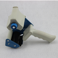 Yiwu Factory Automatic Tape Cutter Tape Dispenser