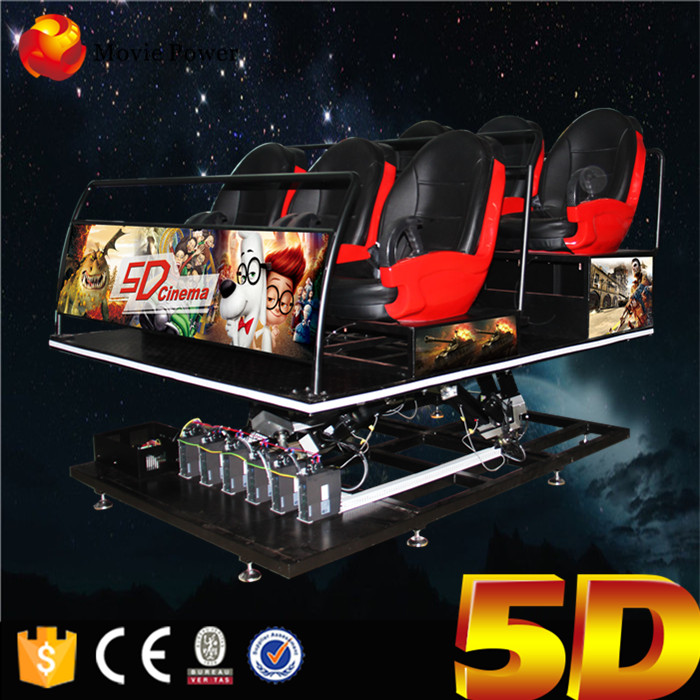 5d cinema supplier 5d electric simulation 5d cinema system movie equipment