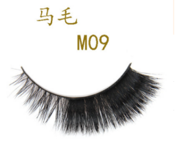 Star Lashes Horse Hair Eyelash extensions