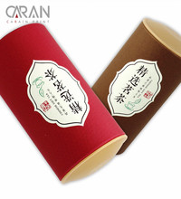 Cylinder Chinese Tea Custom Cardboard Packing UV Coating paper tube container Core