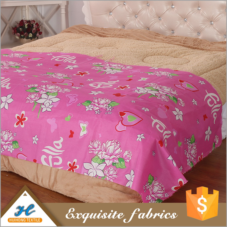 Shaoxing textile hot-selling polyester upholstery fabric for mattress