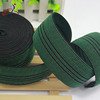 Custom elastic webbing for furniture chairs and elastic straps for sofa