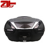 High Quality Black Storage Motorcycle Rear Box, Motorcycle Top Case 48L PP Luggage Trunk
