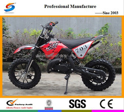 DB003 Hot Sell 49cc Mini Dirt Bike for kids, new design bicycle racer for bady