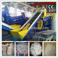 PP PE plastic bags recycling machine