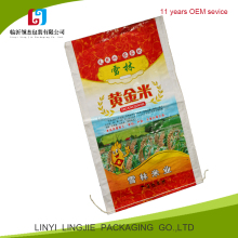 25kg 50kg grain sugar flour rice feed fertilizer laminated China PP woven bag manufacturer