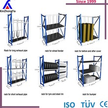 Car Parts Storage Shelving,Auto Spare Parts Rack,Tire Rack