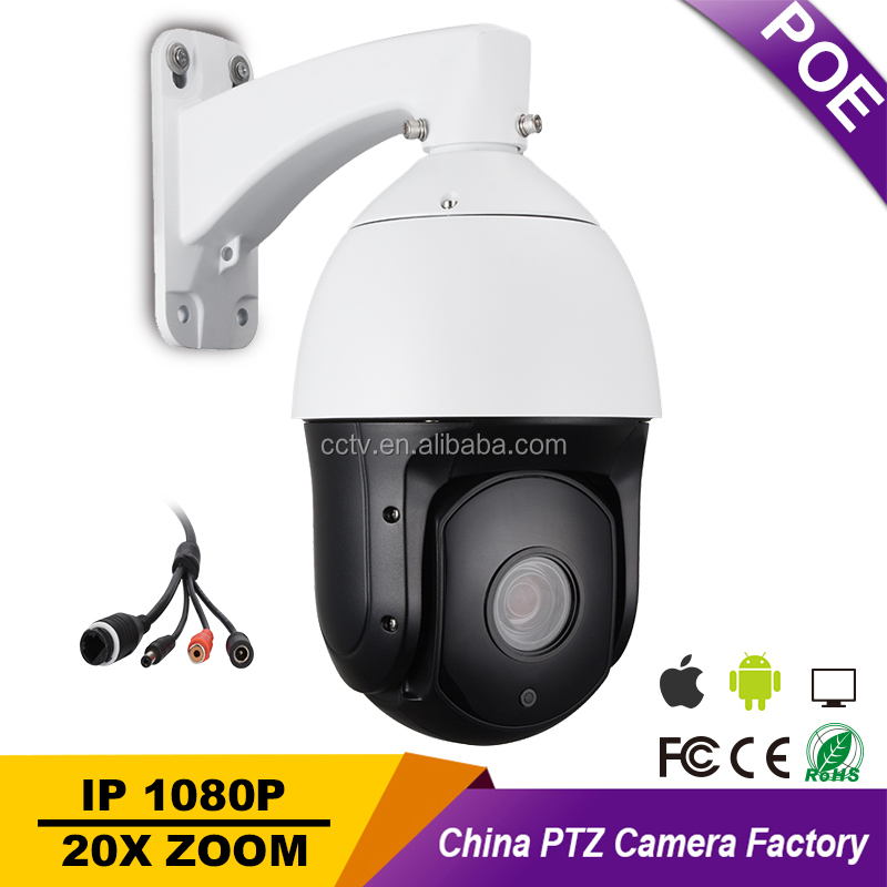 CCTV Security 1080P 2.0MP HD IP ONVIF High Speed Dome POE PTZ Camera 20X ZOOM Surveillance Pan/Tilt IR CUT Audio In IR 300m
