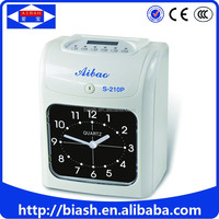 Punch Card Clock, Aibao Brand (Heshi Office), S-210