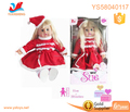 20 inch baby Christmas dress doll toy santa gril