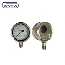 pressure gauge movement/pressure gauge
