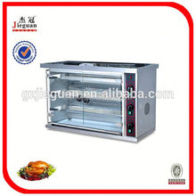 Alibaba Hot sale Stainless steel Gas Chicken Rotisserie JGT-3P Mobile: 0086-13632272289
