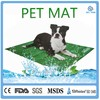 New Premium Products 2017 Waterproof Pet Dog Mat