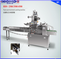 pillow type disposable food supplies packaging machine