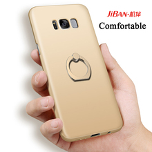 Luxury ultra-thin silky hard PC back cover phone case for Samsung Galaxy S8 S8+ with alloy finger custom metal ring holder