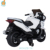 WDHZB118 Best Selling Electric Small Sport Stroller Baby Ride On Motorcycle For Kids