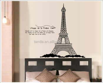 Living Room Decor Home Decor Removable Paris Eiffel Tower Art Decal Wall Sticker