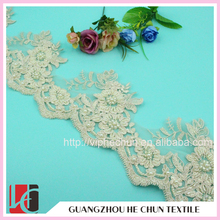 WHB-195 Eco Friendly Glod Flower Crochet Cotton Lace, Dyeable, Lace Trimming Decoration