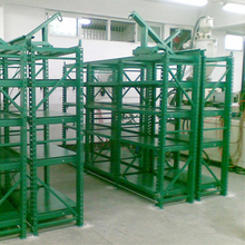 Heavy Duty Warehouse Storage Steel Metal Mold Shelf