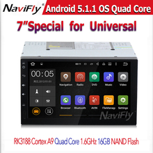 universal car GPS navigation player for 2din universal with radio wifi 1024*600 HD screen 16g flash android 5.1.1 quad core