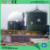 Biogas digester with gas holder / Biogas production and storage system for biogas plant