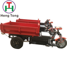 2018 Popular Three wheel motorcycle Pedal cargo tricycle Dump truck tricycle
