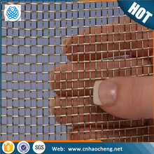 Alibaba gold member plain weave pure silver screen wire mesh/filter netting