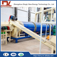 Wood Sawdust Dryer Machine for Biomass Briquette Production