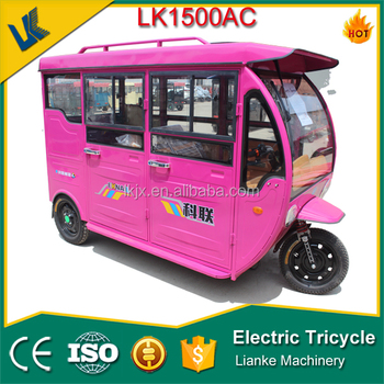 New design LK1500AC electric tricycle for cargo and passenger/electric tricycle for adults/electric tricycle made in China