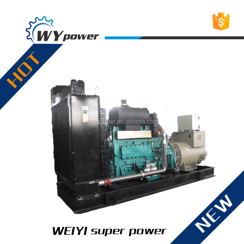 high quality yuchai 500 kw generator motor price in india