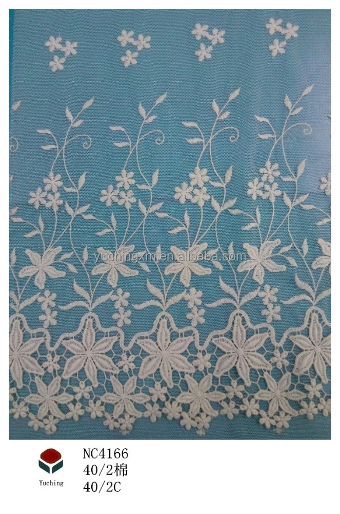 Vintage lace flower African Indian fabric wholesale for latest dress designs