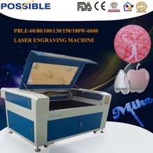 China hot sale high quality Possible brand small rabbit laser engraver