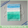 Medical Protect Disposable Nonwoven Face Mask