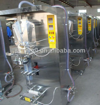 Pouch Water Filling And Sealing Machine $1500