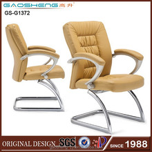 GS-G1372 leather reception chair, office leisure chair