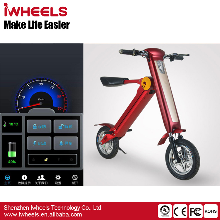 2017 fashion mini electric bikes foldable e bikes portable with bluetooth