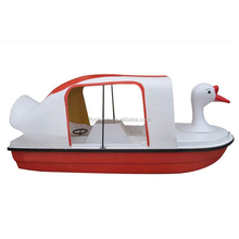 beautiful sea doo swan four seats fiberglass pedal boat for sale