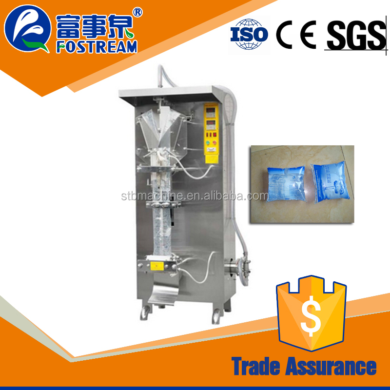 Latest Tech Products Automatic Small Plastic Liquid Sealing Machine Mango Juice Packing Machine