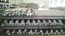 Hot rolled 45# steel round bar
