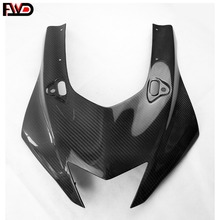Carbon Fibre Motorcycle Parts Carbon Fiber Front Nose Fairing for Yamaha R6 2017