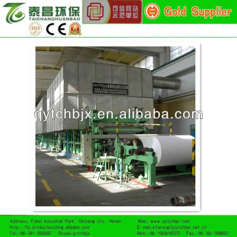 CTPM-WP-2640/300-60TPD A4 Paper Making Machine With Fully Automatical