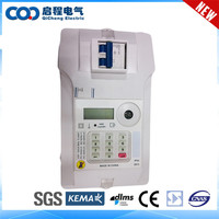 Real time clock(RTC) electronic prepayment active energy meter