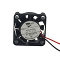 Small fan 2507 5V 12V 25x25x7mm dc axial fan Raspberry pi3 cooling fan