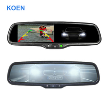 Rearview Mirror Auto dimming 4.3 Inch Monitor to remove strong light from Back Side
