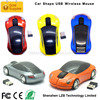 Perfect OEM Brand Logo & Colors WM-05 Car Shape 2.4g Wireless Optical Mouse 5V 100mA Optical Car Mouse for PC Laptop